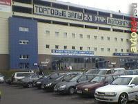 Снять авто - Торговый дом Ждановичи