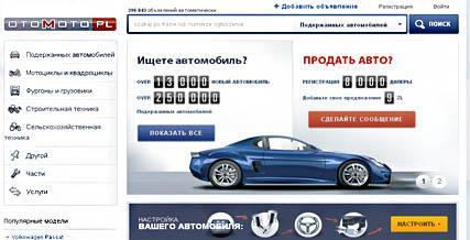 Сайти автопродаж авто польщо больница 2 на ерошенко севастополь официальный сайт